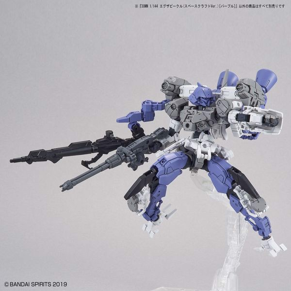 figure Extended Armament Vehicle Space Craft Ver Purple 30MM Nhật Bản