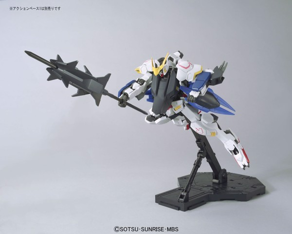 figure Gundam Barbatos 6th Form 1-100 Nhật Bản