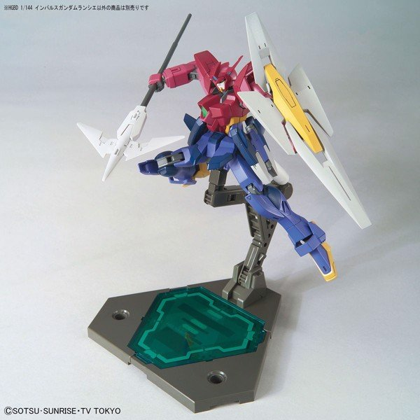 figure Impulse Gundam Lancier HG