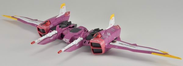 figure Justice Gundam RG