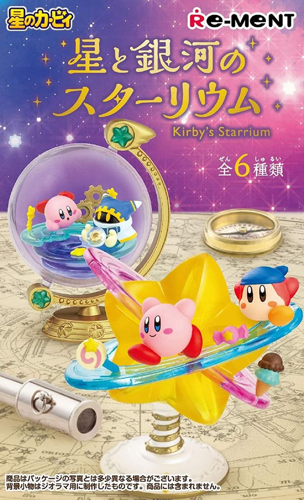 figure Kirby Star and Galaxy Starium rement dễ thương