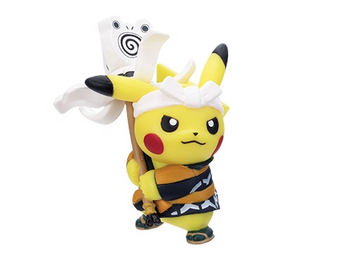 shop pokemon bán figure Pokemon Center Tokyo DX Set Edo Fireman Pikachu