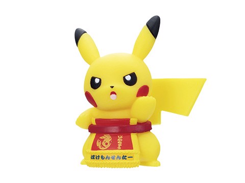 shop pokemon bán figure Pokemon Center Tokyo DX Set Sumo Wrestler Pikachu