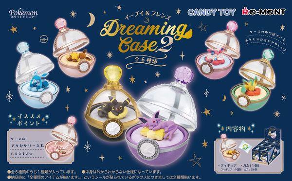 figure Pokemon Dreaming Case 2 chính hãng
