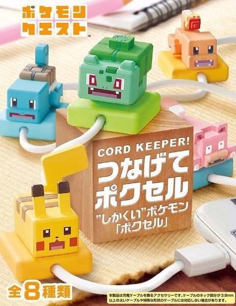 shop pokemon bán figure Pokemon Quest Cord Keeper