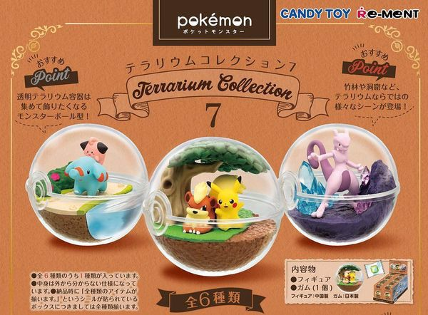 figure Pokemon Terrarium Collection 7 chính hãng
