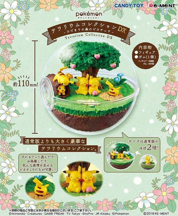figure Pokemon Terrarium Collection DX Pikachu in the Sunny Forest