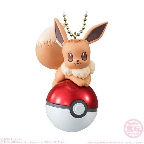 figure Twinkle Dolly Pokemon Eevee