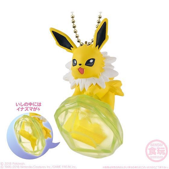 figure Twinkle Dolly Pokemon Jolteon