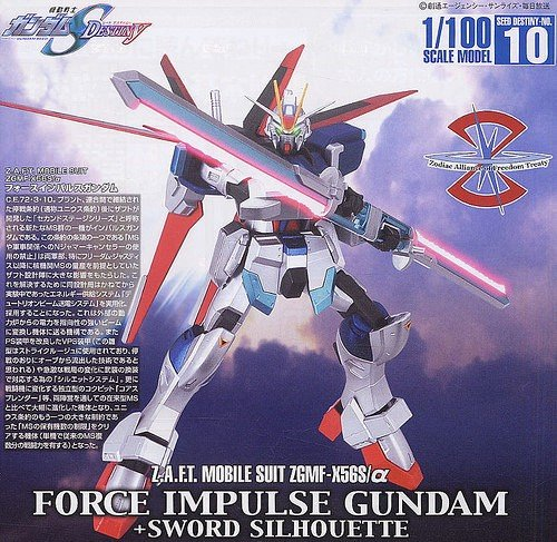 FORCE IMPULSE GUNDAM SWORD SILHOUETTE EXTRA FINISH 1100