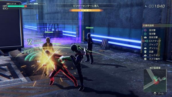 gameplay game Kamen Rider Memory of Heroez switch ps4