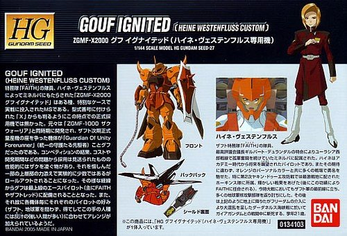 GOUF IGNITED HEINE WESTENFLUSS CUSTOM HG  1144 shop