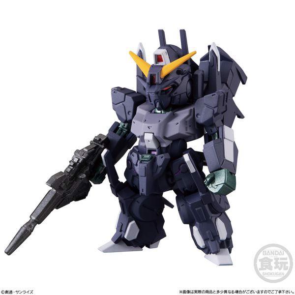 gunpla shop bán Gundam Converge 17 - Silver Bullet Suppressor