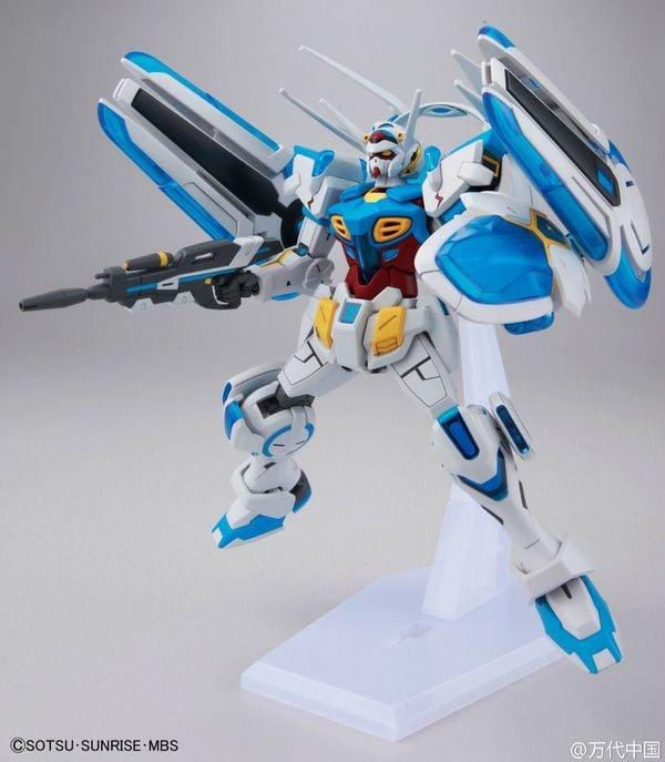 Gundam G-Self Perfect Pack hg chính hãng