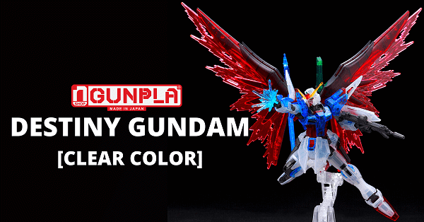 Gundam Limited DESTINY GUNDAM [CLEAR COLOR]