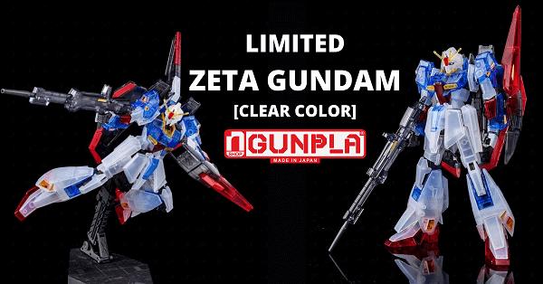 Gundam limited HG ZETA GUNDAM [CLEAR COLOR]
