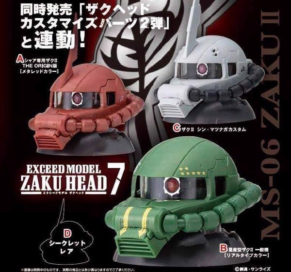gundam shop bán Exceed Model Zaku Head 7