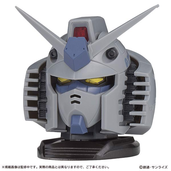 gunpla shop bán gacha Exceed Model Gundam Head 1
