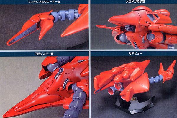 gunpla shop bán Val-Walo GM Gundam