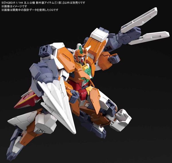Hero Mobile Suit