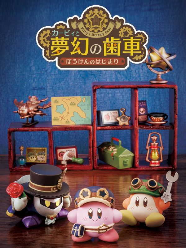 cửa hàng bán figure Kirby Dreamy Gear The Beginning of the Adventure rement Nhật Bản