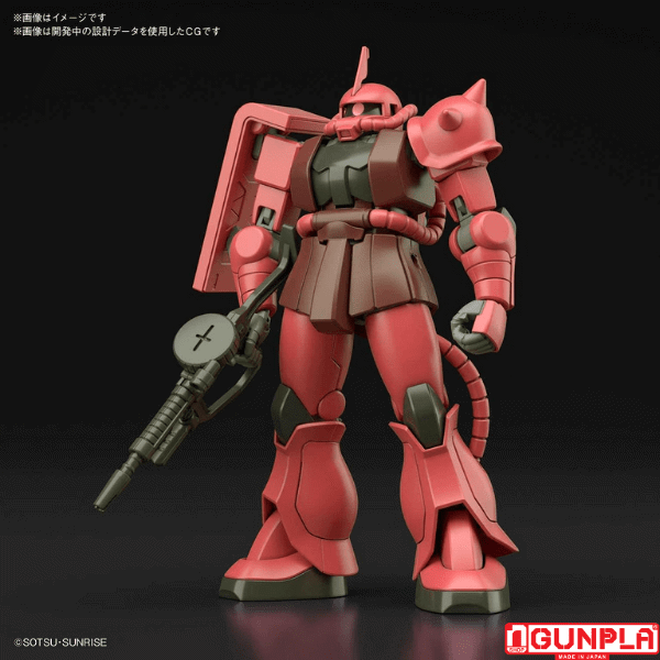 Mô hình Gundam MS-06S Zaku II Principality of Zeon Char Aznable Mobile Suit  Revive (HGUC - 1144)