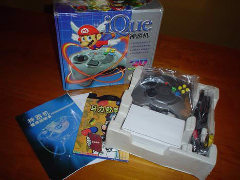 ique console