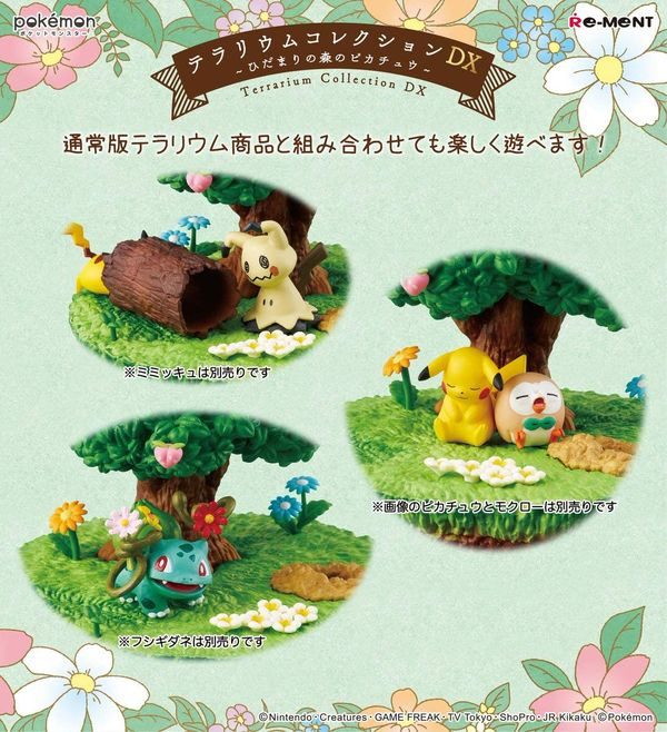 mua Pokemon Terrarium Collection DX Pikachu in the Sunny Forest tại Việt Nam