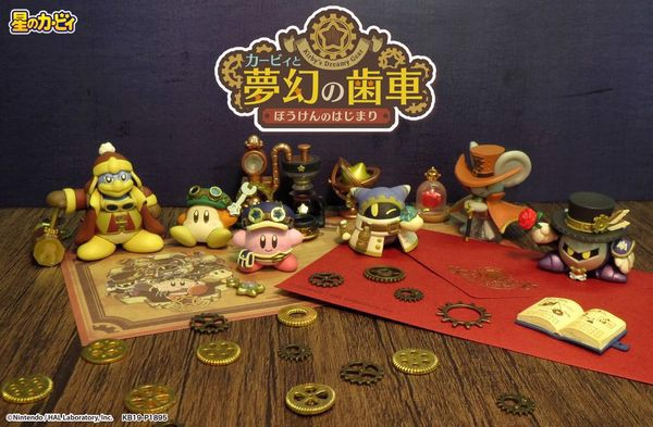 mô hình Kirby Dreamy Gear The Beginning of the Adventure rement chất lượng cao