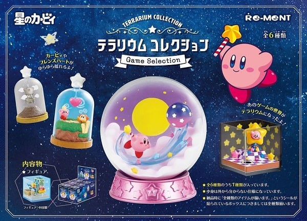 KIRBY TERRARIUM COLLECTION GAME SELECTION 1-min