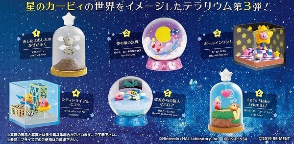 KIRBY TERRARIUM COLLECTION GAME SELECTION 2-min