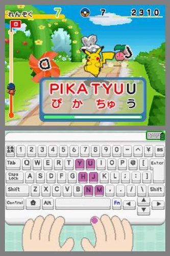 LEARN WITH POKEMON TYPING ADVENTURE JAPAN  WHITE nshop