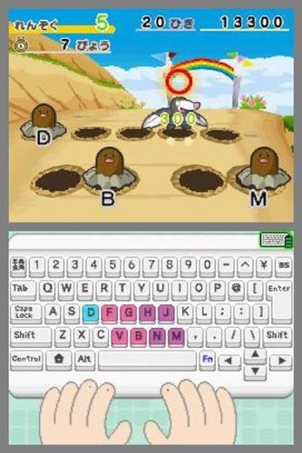 LEARN WITH POKEMON TYPING ADVENTURE JAPAN  WHITE shop