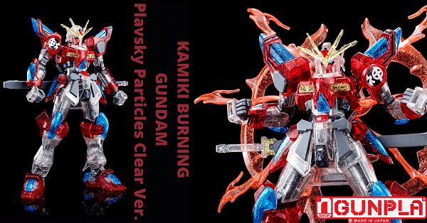 Limited Gundam Kamiki Burning Gundam Plavsky Particles Clear