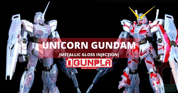 Limited Gundam MG UNICORN GUNDAM [METALLIC GLOSS INJECTION]