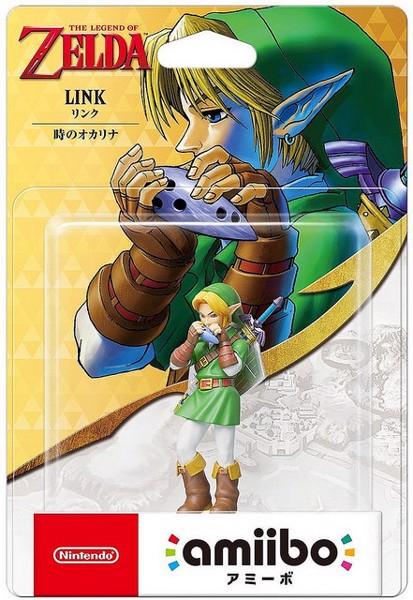 Link amiibo Ocarina of Time nshop