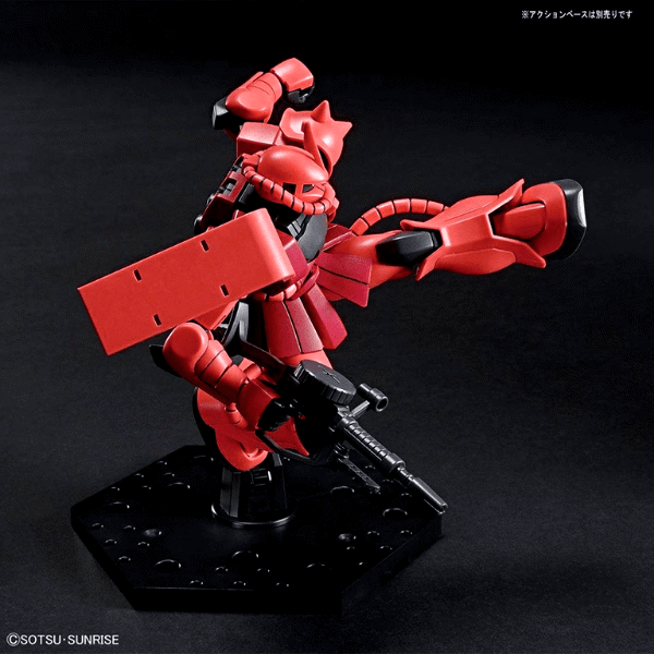 Mô hình Gundam MS-06S Zaku II Principality of Zeon Char Aznable Mobile Suit  Revive chính hãng Bandai giá rẻ
