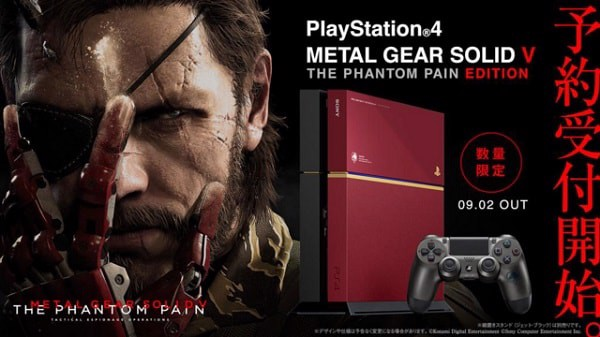 Metal Gear Solid V ps4 limited