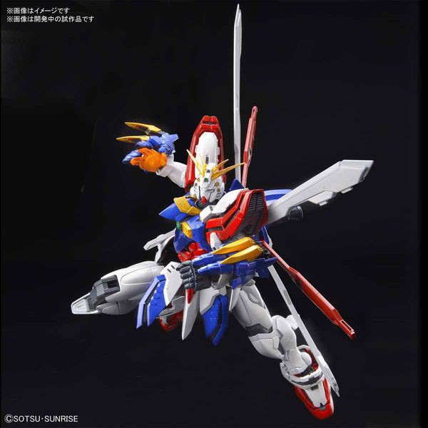 Mô hình God Gundam chính hãng Bandai Việt Nam