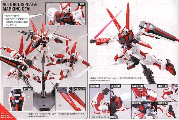 mô hình M1 Astray gundam hg Nhật Bản