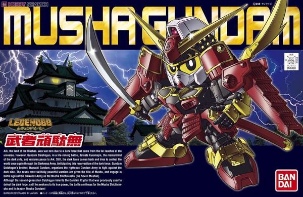 Mô hình SD Musha Gundamchính hãng Bandai giá rẻ