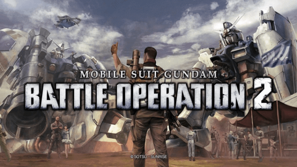 Mobile Suit Gundam Battle Operation 2 Game PS4 free