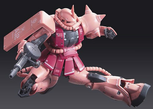 MS 06S ZAKU II CHAR AZNABLE CUSTOM MOBILE SUIT RG  1144 nshop