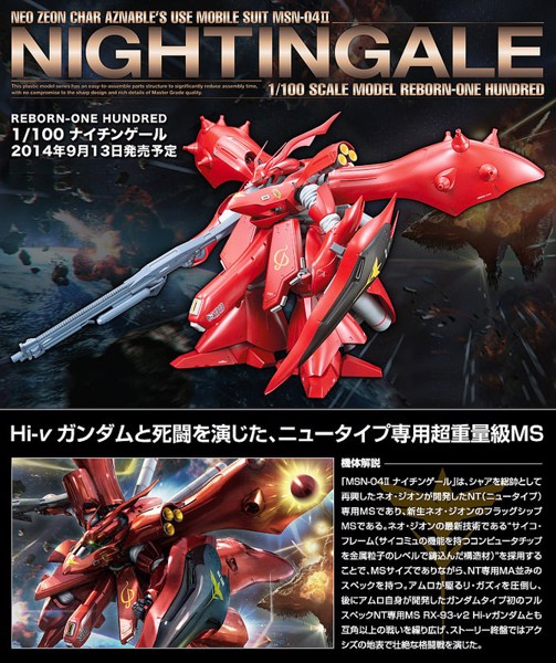MSN 04II NIGHTINGALE RE100  1100 nshop hcm