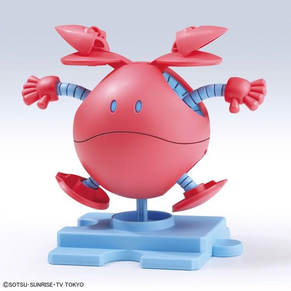 mua bán Haropla Momo Haro Gundam giá rẻ