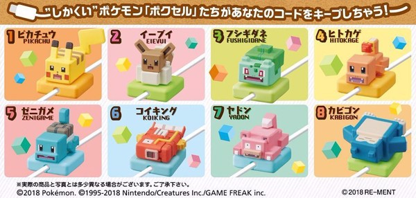 mua figure Pokemon Quest Cord Keeper tại nShop