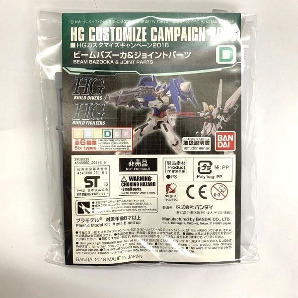 Mua Gundam HG Customize Campaign 2018 - F (Gatling Gun)