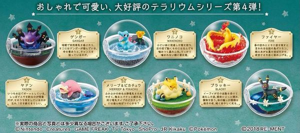 mua figure Pokemon Terrarium Collection 4 tại nShop HCM