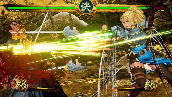 muagame Samurai Shodown PS4 tại Việt Nam