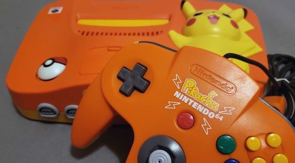n64 limited edition